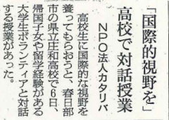 スクリーンショット 2014-05-02 11.21.11